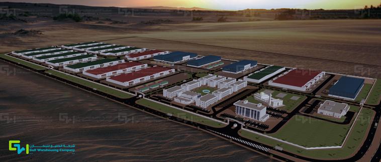 Qatar logistics park